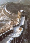 great_wall_china_photo_gov_2