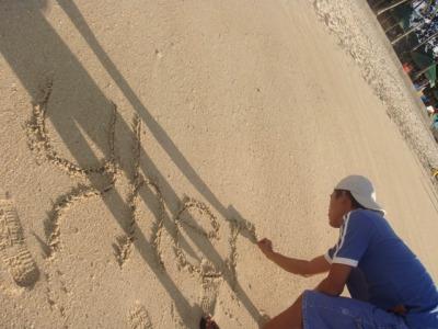 wyt sand