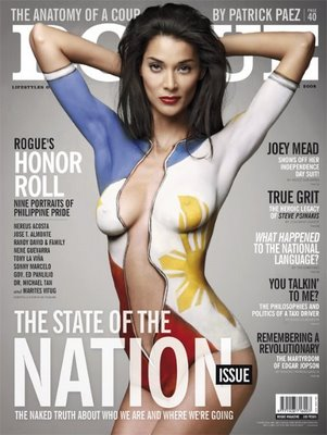 philippine_flag_by_model